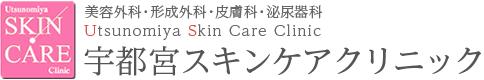 clini